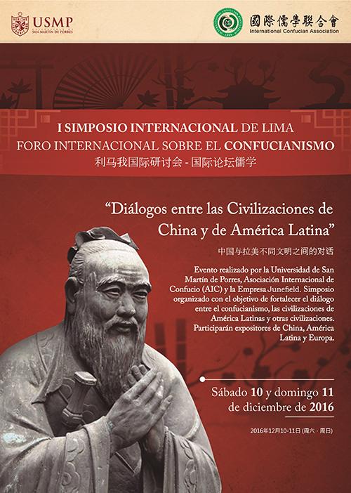simposio-internacional-confucianismo